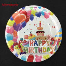 10pcs 7inch=18cm Cartoon Colorful Cake Balloon Happy Birthday Paper Plate dishes tableware for Party Decoration