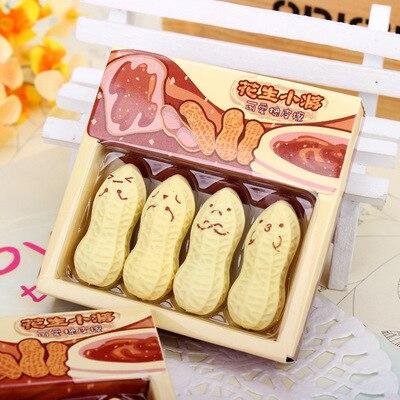 4pcs/lot New Cute Kawaii Peanut Rubber Eraser Lovely Cartoon Korean Stationery For Kids Children School Supplies