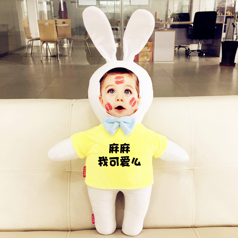 New Hot Photo customization Rabbit  Plush Toys Dolls Stuffed Animal Pillow Sofa Car Decorative Creative Birthday Gift Christmas hot sale 12cm foreign chavo genuine peluche plush toys character mini humanoid dolls