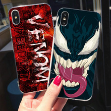 Venom For Apple iPhone X XS Case Silicone Soft TPU Back Cover 10 Ten A1865 A1901 5.8 inch Bags
