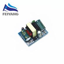 1PCS SAMIORE ROBOT 5V 700mA (3.5W) isolated switch power supply module AC-DC buck step-down module 220V turn 5V(China)