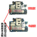 In Stock Working 16GB Board For Xiaomi Mi3 M3 Mi 3 WCDMA Motherboard Smartphone Repair Replacement + tracking number