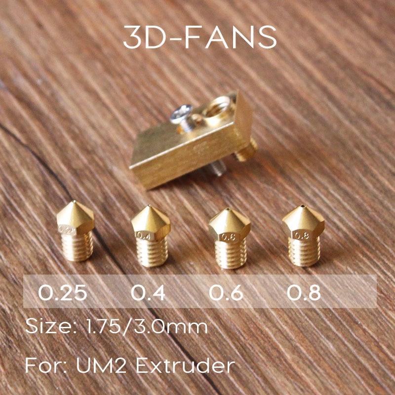 1Set 3D Printer Ultimaker 2+UM2 Extended + Olsson Block Kit For 1.75-3mm Filament E3D Olsson Block H