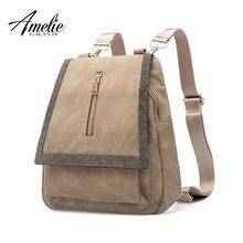 AMELIE GALANTI стильный женский рюкзак однотонный узор мягкая искусственная кожа женский рюкзак с бриллиантами мягкая ручка чехол женская сумка