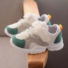 2019 Spring Children Shoes Fashionable Net Breathable Pink Leisure Sports Running Shoes For Girls White Shoes Kids Boys Shoes spring children s shoes 2017 fall new board shoes for boys and girls leisure help leather sports shoes