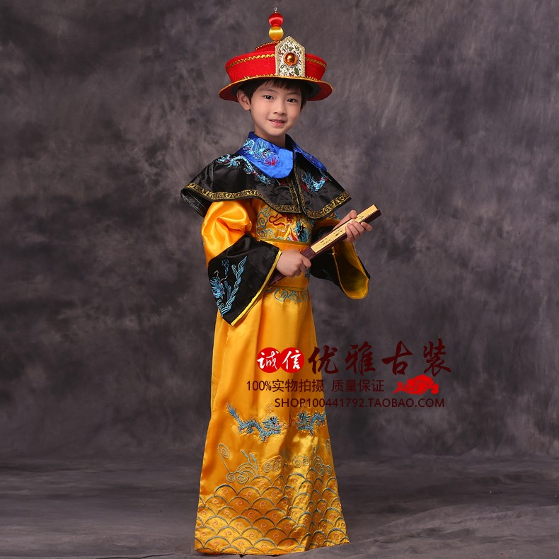056f86655 china Adult boys chinese emperor costume ancient costumes chinese emperor  clothes prince robe clothing tang dynasty emperors