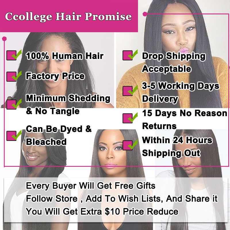 """CCollege שיער טבעי חבילות מים גל חבילות שוזר רמי ברזילאי שיער טבעי צבע שיער הרחבות 1 PCS 8-26"""" הוא זמין"""