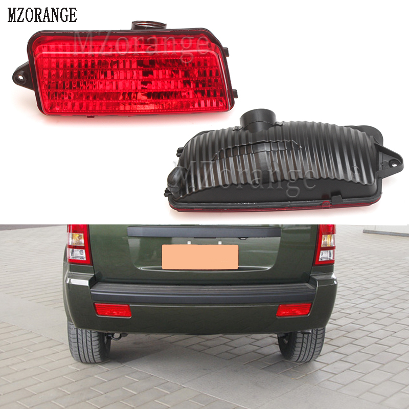MZORANGE Tail font b Lamp b font Rear Bumper Reflector Brake Light Fog Light Foglight For