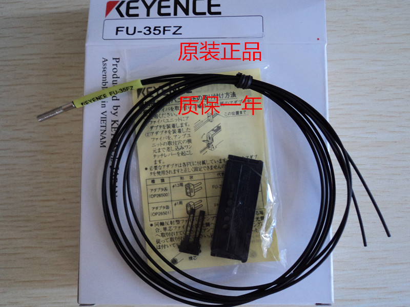 NEW ORIGINAL KEYENCE optical fiber sensor M3 coaxial line FU-35FZ dhl ems 2 lots new keyence fu 34 transmissive fiber optic sensor switch