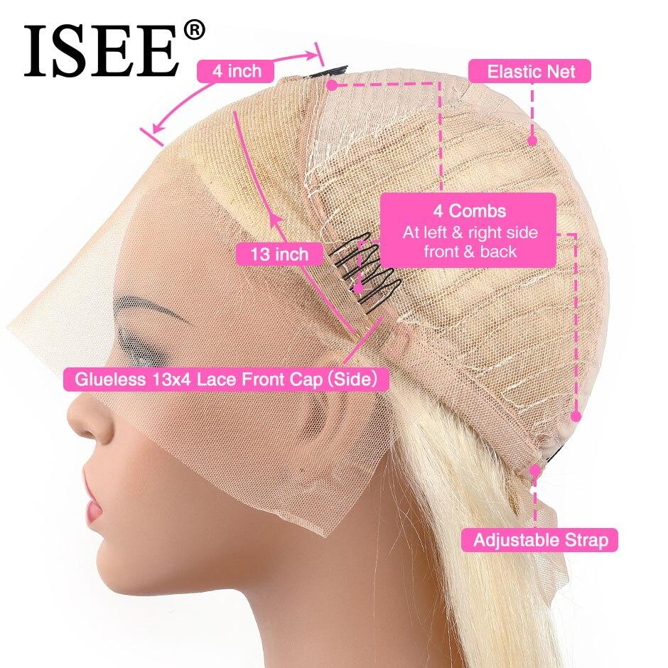 Бразильский прямой 613 парик на кружеве 150% плотность блонд парик на кружеве Remy 13x4 ISEE волосы прямые парики на кружеве - 5