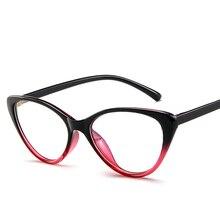 19793ec65a5 cat women eyeglasses small face full frame glasses light weight prescription  glasses frame luxury brand design
