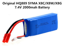 The lowest price original HuanQi 899 HQ899 battery HQ899 RC Quadcopter drone Helicopter spare parts 7.4V 2000mah Battery