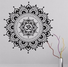 Wall Decal with Mandala Pattern