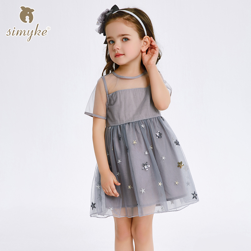 Simyke Children's Lace Dress For Girls 2018 New Summer Girl Short Sleeve Mesh Princess Dress Toddler Costume Child Clothes W8568 beach toddler teenagers dress for girls ruffles short sleeves white princess girl children dress summer spring 2017 new tops