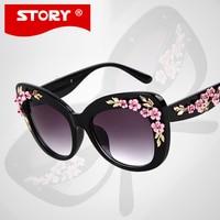 5 Colors Carved Flower Cat Eye Glasses 2015 New Vintage Fashion Summer Cool Sunglasses Women Brand Designer Gafas Oculos De Sol