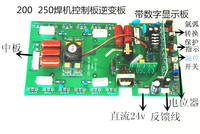 Display digital Zx7-250 placa superior Ws-200/220 v placa superior argônio arco máquina de solda reparação acessórios