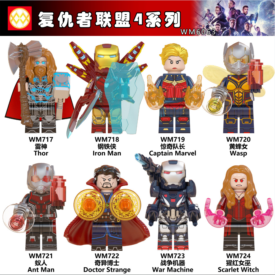 80 PCS WM6063 Endgame Iron Man Thor Captain Marvel Ant Mann Arzt Seltsame Krieg Maschine Scarlet Hexe Bausteine-in Sperren aus Spielzeug und Hobbys bei  Gruppe 1