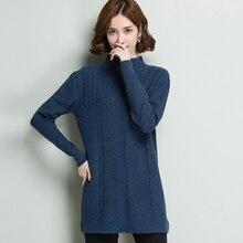 XL брендовый свитер женский длинный вязаный свитер осень зима сплошной цвет утолщенный свитер Повседневный Свободный дикий джемпер пуловеры