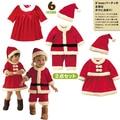 2014 Novos macacão de bebê 2 pcs set newborn bebe fleece forro de natal Papai Noel romper + chapéu terno crianças Novo roupas ano