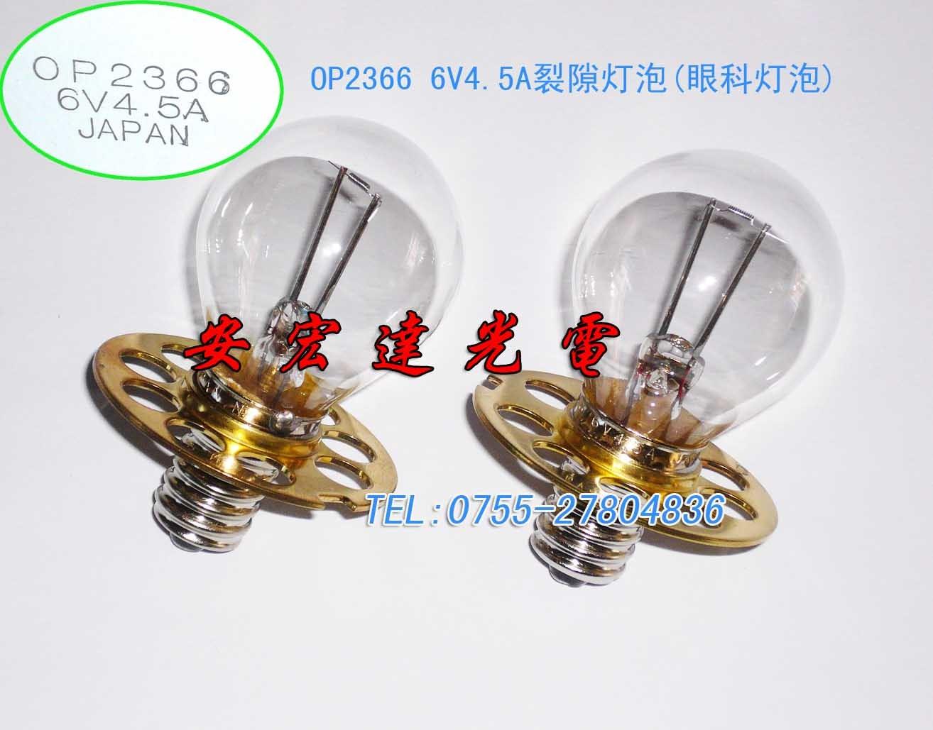 Hs900-930 Slit Lamp Light Bulb Hs366 6v 4.5a tuffstuff ppl 930