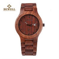 BEWELL Men Watch Luxury Brand Independent Design Watch Fashion Wooden Watch Bracelet Bamboo Watch Men' s Latest 2017 clock 086B