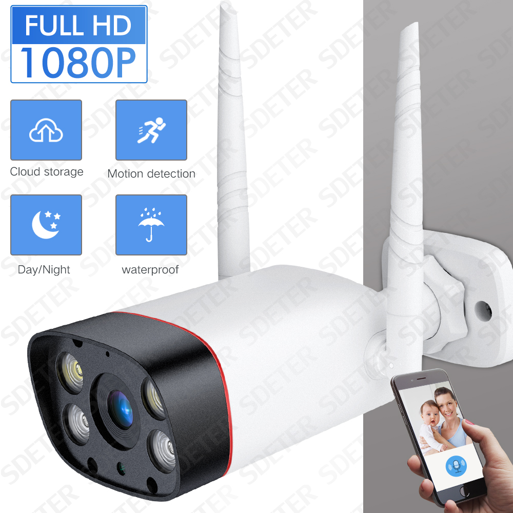 SDETER 1080P Wifi IP Camera Outdoor Waterproof Wireless Security Camera CCTV Infrared Night Vision Video Surveillance Camera P2P