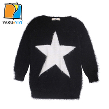 YKYY YAKUYIYI Autumn Star Embroidered Girls Sweater Casual Warm Baby Knitted Kids Pullovers Sweaters Girls Children Clothing