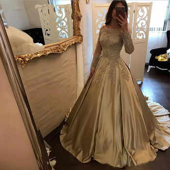 Elegant Prom Dresses dark champagne Satin Lace Long Sleeves Formal Evening Dress Party Gowns Custom Made vestido de festa - DISCOUNT ITEM  35% OFF All Category