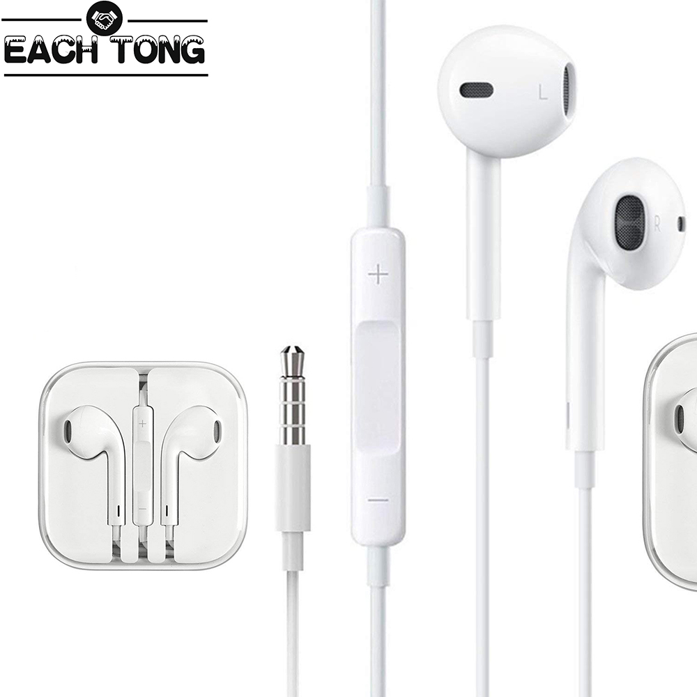 Wired Earphone In-Ear with Mic Vol Control, High Bass Stereo 3.5mm Earphones for Huawei Xiaomi iPhone Samsung S4 S5 S6 S7 S8 necklace