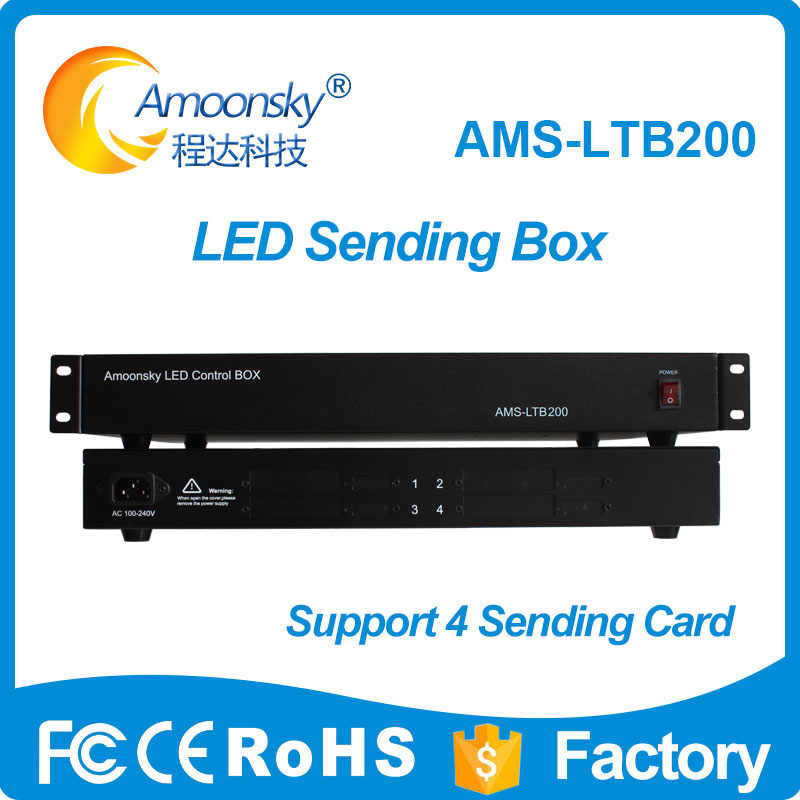 LTB200 large led color display led sending card box led external sending card power box insert 4pcs sending card MSD300 TS802D