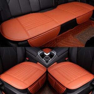 Image 3 - Бесплатная доставка, чехлы для автомобильных сидений из бамбукового угля и кожи, всесезонные подушки для сидений, чехлы для автомобильных сидений, подушки сидений