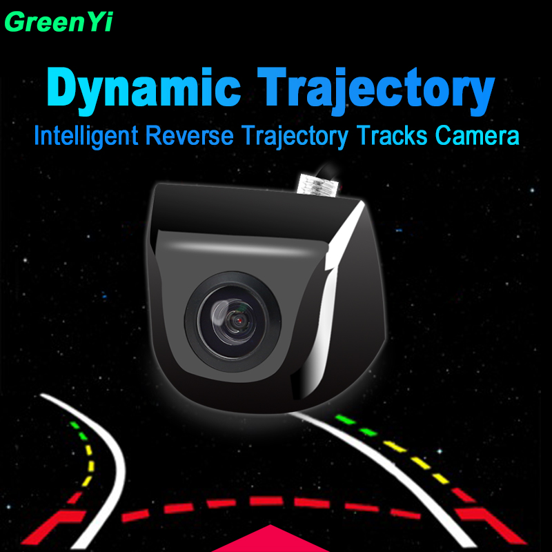 Night Vision Waterproof Parking Assistance Intelligent Dynamic Trajectory Parking Line Rear View Vehicle Reverse Backup Camera