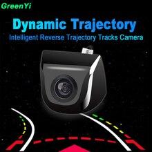 Ночное видение Водонепроницаемый Парковочные Системы умный динамическое траектории парковки линии заднего вида автомобиля обратный резервный Камера