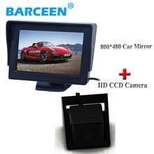 TFT 4.3 «камера заднего вида автомобиля 800*480 + 170 градусов объектив автомобиля резерв камера непромокаемые адаптироваться для Ssangyong new Actyon Korando