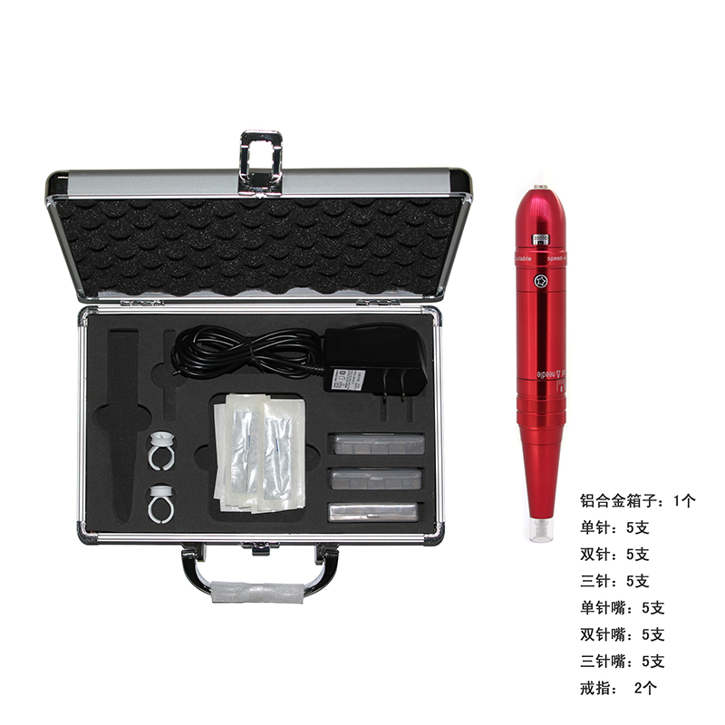 Free Shipping  Tattoo kit tattoo machine high quality 35000R/M Profession Permanent Makeup machine eyebrow lips pen 2600335-1 free shipping 1 piece permanent makeup pen machine 600d c with special needle 600d g for eyebrow lips tattoo machine kit