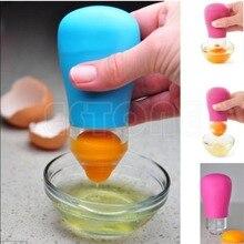 E74 1 UNID Vitellus separador de huevo, clara de huevo separador de yema de Huevo Divisores gel de succión, Yema de huevo Out Separadores herramientas de cocina