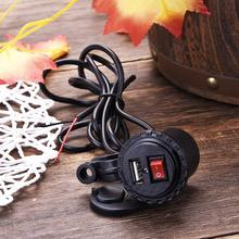 Motorcycle Mobile Phone Charger With Switch Universal Electric Motorcycles Cigarette Lighter Interior Parts Accessories