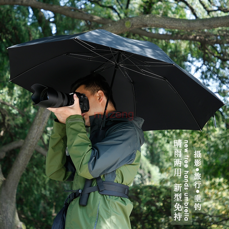 113cm/25'' Outdoor Free Hands Collapsible Umbrella Rain Cover Protector For Canon Nikon Sony Pentax Fuji Dslr Camera Studio