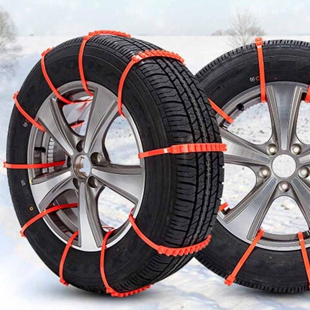 10pcs Universal Vehicles Wheel Anti Skid Chain Tpu Car Truck Snow