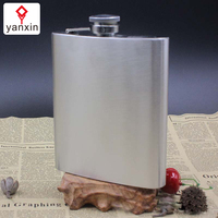 18oz Smooth Surface Stainless Steel Hip Flask Alcohol Whisky Flagon Outdoor Essential Portable Pocket Hip Flask