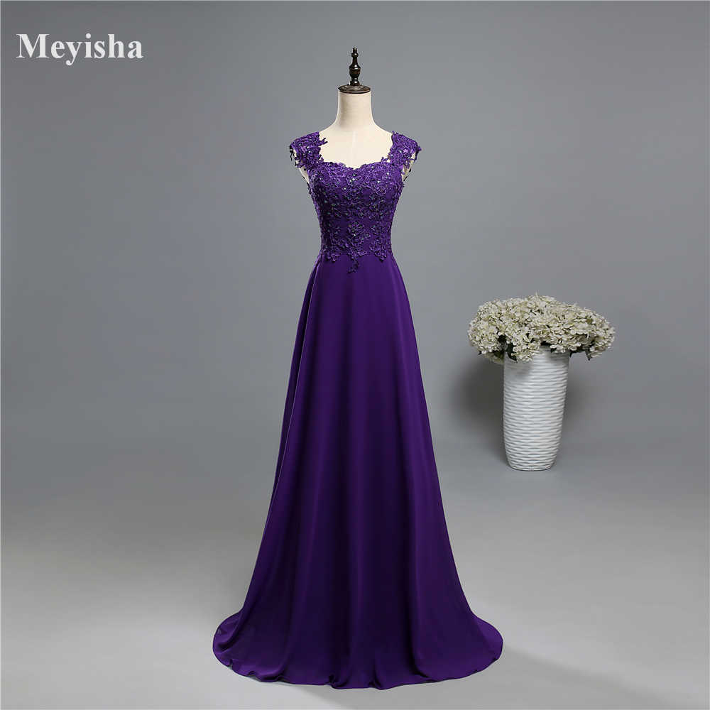 ZJ5121 2017 lace two shoulder Royal Purple chiffon Lace long party colored  beads Mother of the 6a140c169413
