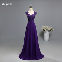 ZJ5121 2017 Lace Two Shoulder Royal Purple Chiffon Lace Long Party Colored Beads Mother Of The