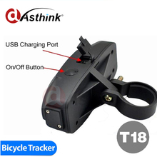 2015 New Spylamp Taillight bike GPS bicycle Tracker for your bike security, T18 Track and Protect your valuable bicycle