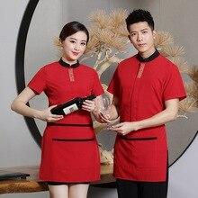 Chinesische Restaurant Kellner Uniform Sommer Kurzarm Arbeitskleidung Schnelle Lebensmittel Kaffee Chef der Jacke Weibliche Lebensmittel Server Arbeit Kleidung