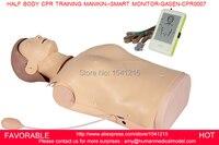 FIRST AID TRAINING MANIKIN, HALF BODY CPR ,MEDICAL MANNEQUIN AND HALF BODY CPR TRAINING MANIKIN SMART MONITOR GASEN CPRM0007