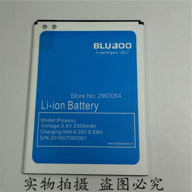 100% Original battery BLUBOO Picasso battery 2500mAh 5.0inch MTK6735 Long standby time BLUBOO Mobile Accessories