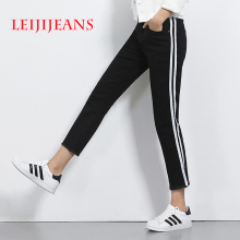 leiji black jeans black demin women jeans 2017 autumn ankle length pants mid waist  jeans classic double bars campus DIY jeans