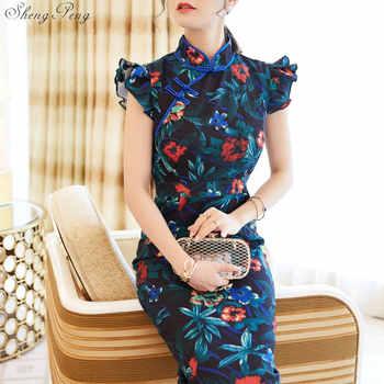 2019 Summer New Fashion Cheongsams Traditional Chinese Dress Women fashion Vintage Slim Mermaid Qipao dress V1429 - DISCOUNT ITEM  40% OFF All Category