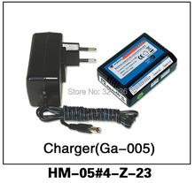 Walkera Quadcopter QR X350 PRO Spare Parts 5#4-Z-23 Charger GA 005 for  7.4V / 11.1V Li-ion/Li-Po Battery