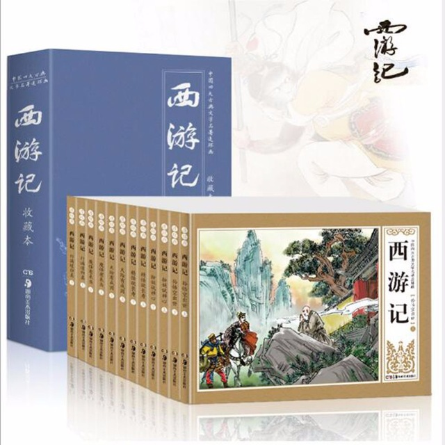 12 Pcs/Pack Classic Ancient Chinese Comic Book A Journey To West & Money King